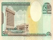 RD$500 реверс, 2000-2001
