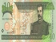 RD$10 аверс, 2002