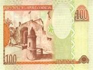 RD$100 реверс, 2002
