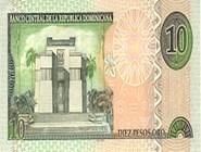 RD$10 реверс, 2002