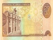 RD$20 реверс, 2002