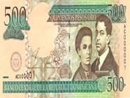 RD$500 аверс, 2002