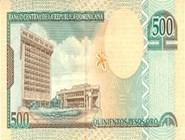 RD$500 реверс, 2002