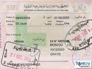 алжирская виза