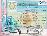 ливийская виза