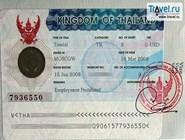 тайская виза, полученная в посольстве в Москве