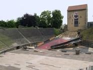 Амфитеатр в Аванше