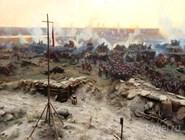 """Панорама """"Оборона Севастополя в 1854-1955 годах"""""""