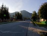Главная улица поселка Аршан