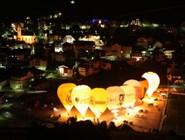 Фестиваль Ballonfestival