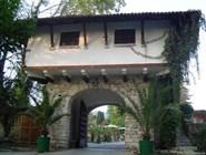 Ботанический сад, Балчик