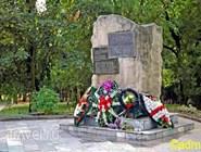 Монумент в Темрюке