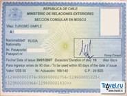чилийская виза