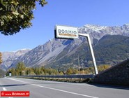 Добро пожаловать в Бормио!