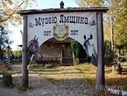 Вход в Музей ямщика в Гавриловом-Яме