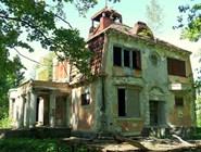 Дом Новикова