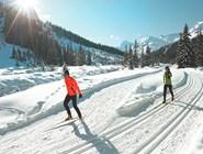 Беговые лыжи - популярное зимнее развлечение