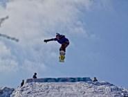 Сноуборд - популярное развлечение к Урюпинске