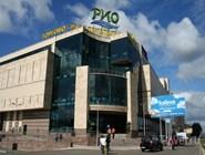 Торговый центр в Коломне