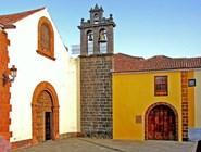 Монастырь Конвенто-Санта-Каталина в Ла-Лагуна