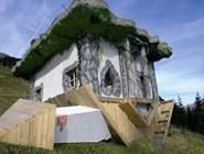 Перевернутый дом в Зерфаусе