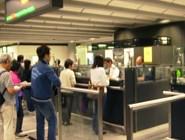 Паспортный контроль в Гонконге