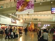 Комфортный аэропорт Гонконга