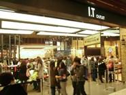Магазины Гонконга - на любой уровень покупателей