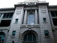Здание полиции Гонконга построено в 1919 году