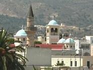 Город Кос