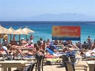 Пляж Super Paradise