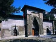 Бырманхане-Медресесы, Амасья
