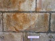 Граффити в башне Лантерн
