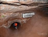 В Саблинских пещерах