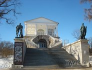 Города России: Пушкин (Царское Село)