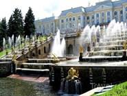 Города России: Петергоф (Петродворец)