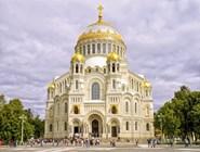 Никольский морской собор Кронштадта