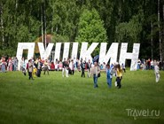 Всероссийский пушкинский праздник поэзии