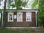 Усадьба родителей Есенина в селе Константиново