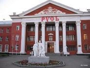 Санаторий «Русь», построен в 1959 г.