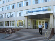 Санаторий «Прикамские Нивы», построен в 1975 г.