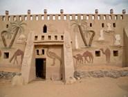 Фасад музея Бадра в Фарафре