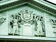 Элемент фасада театра оперы и балета