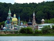 Храм всех религий, Куйбышевское водохранилище