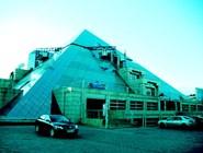 "Центр ""Пирамида"""