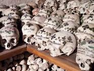 Каменный склеп Байнхаус