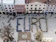 Львов - принимающий город Евро-2012