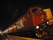 Наш поезд из Стамбула