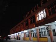 Станция Kapikule