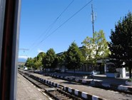 Станция Кулата